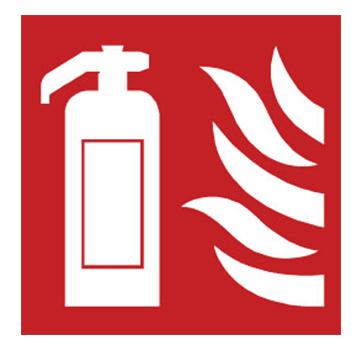 中国消防logo透明素材